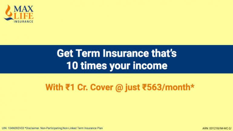 max life insurance policy details