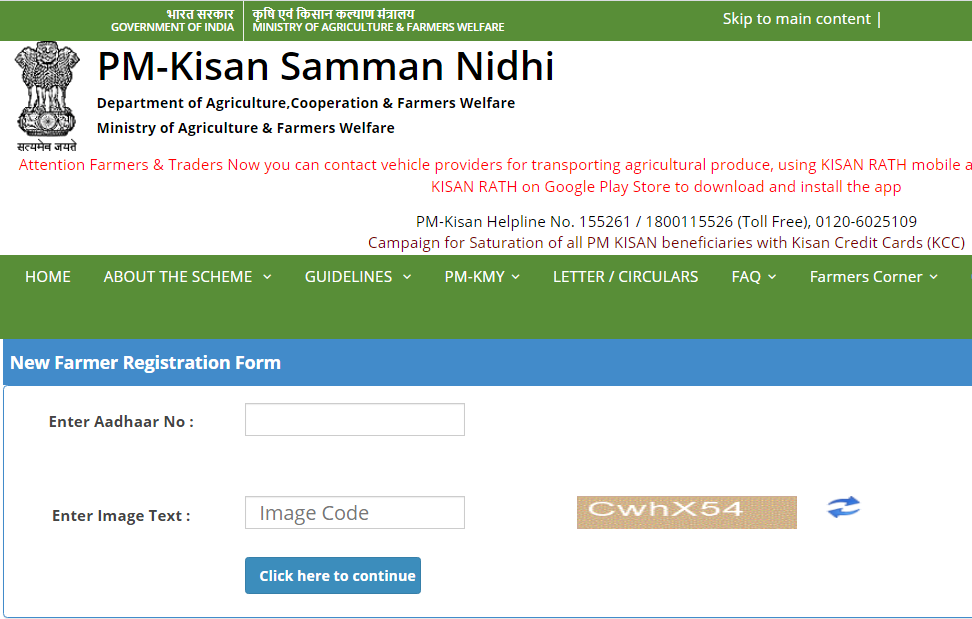 pm kisan registration