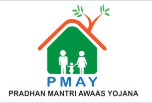 pmay pardhan mantri awas yojna
